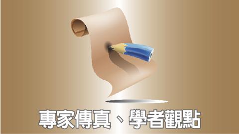 綠能商機-台灣成立儲能系統產業推動聯盟