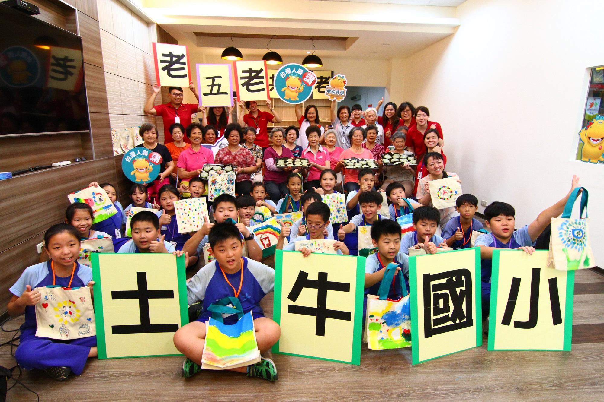 台灣人壽攜手老五老舉辦「米食飄香 傳承好味道」老幼共學活動,石岡當地阿嬤們和土牛國小學童共同完成艾粄及布包彩繪,體現老幼共融的精神。/台灣人壽提供