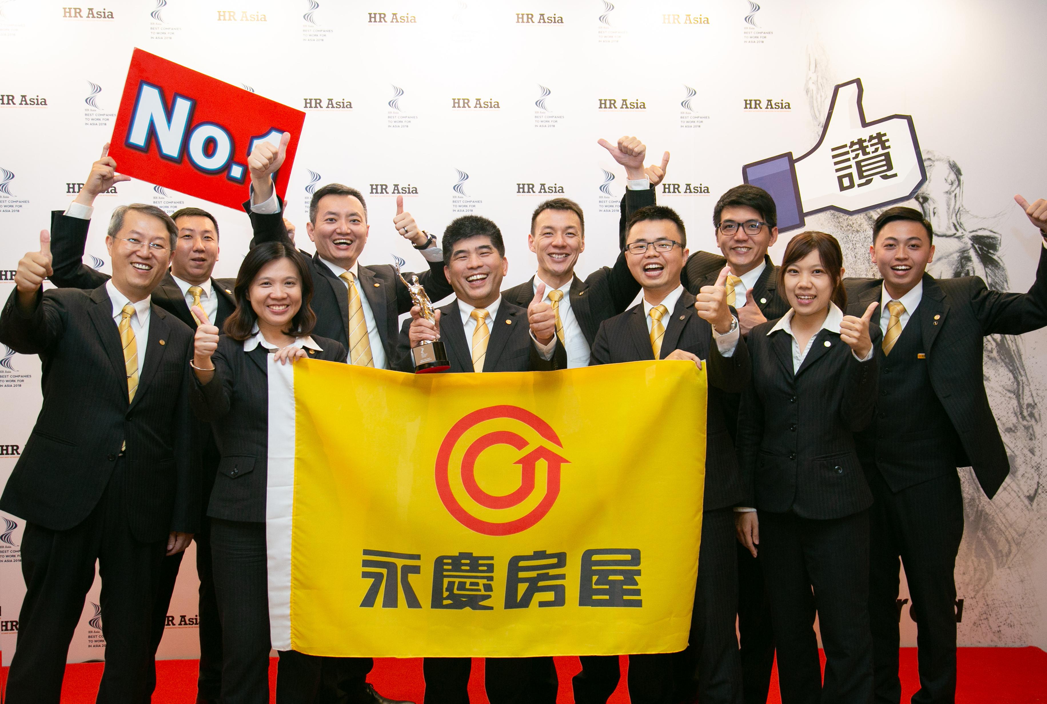房仲唯一獲國際肯定!永慶房屋獲「亞洲最佳企業雇主獎」