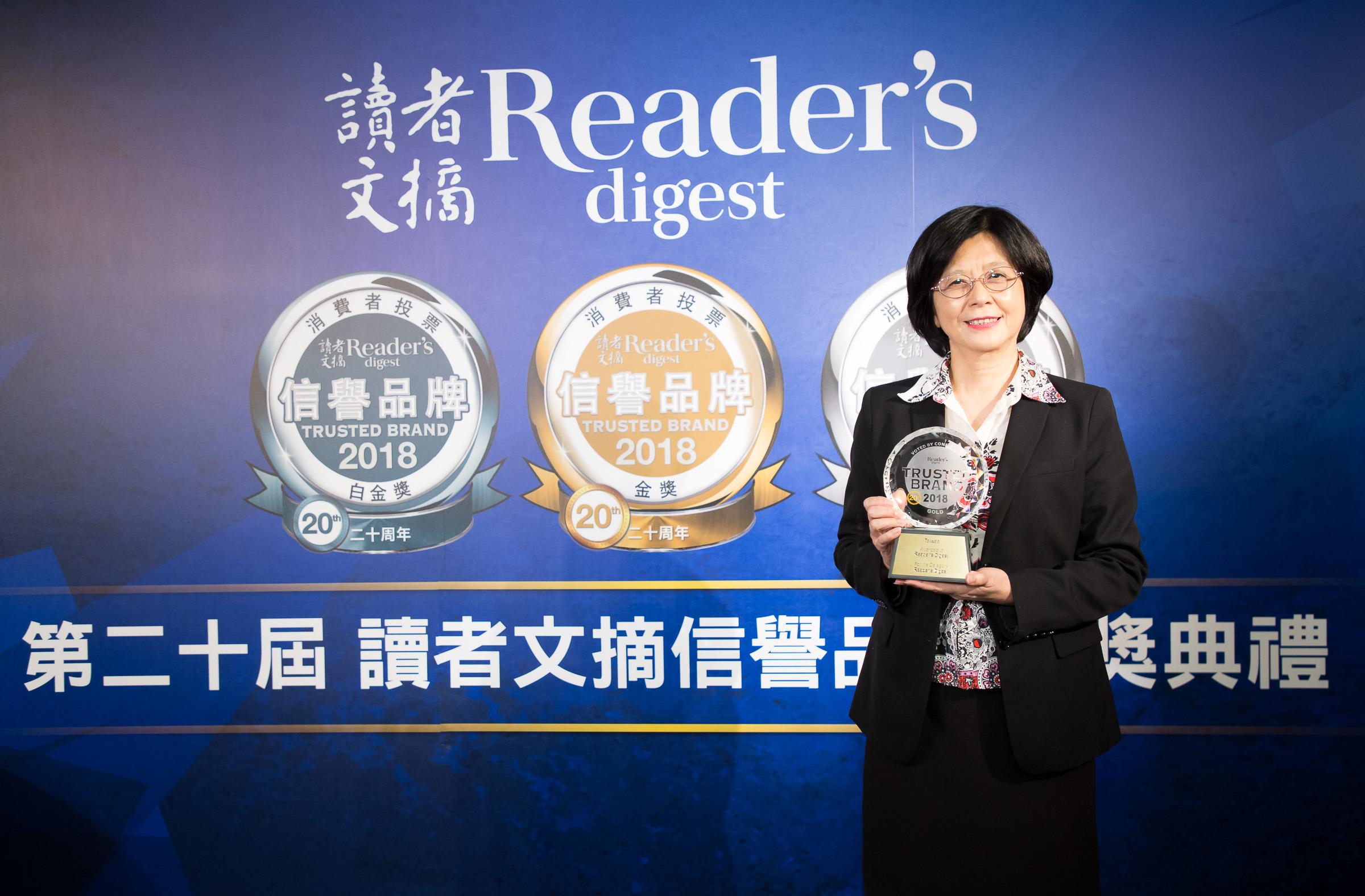 台灣人壽榮獲「2018信譽品牌獎」保險公司類金獎,由台灣人壽客戶服務處副總經理許瑞珍出席代表領獎。/台灣人壽提供