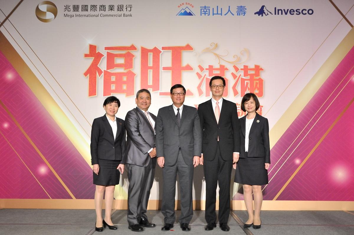 兆豐銀行總經理 蔡永義(左三)、副總經理 陳昭蓉(左一)、財富管理處處長 張翠萍(右一)、南山人壽資深副總 張錡和(左二)、景順投信總經理 蕭穎雋(右二)
